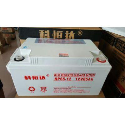 科恒达蓄电池NP12-200科恒达蓄电池12V200AH总代理\详细说明\哪家有卖的