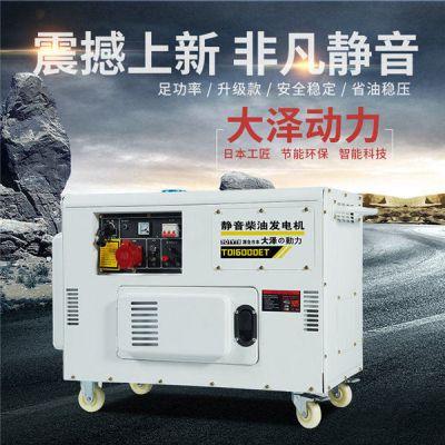 380v15千瓦柴油发电机油耗量