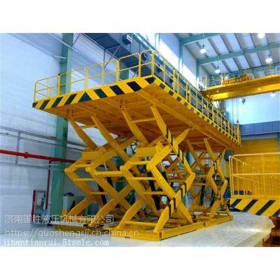 信阳厂家固定剪叉式升降机 高空作业平台 大吨位提升机 国胜 价格优惠