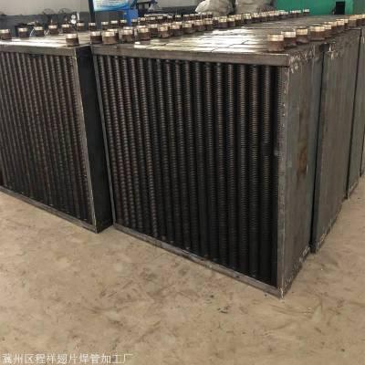 工业翅片管散热器 蒸汽翅片管散热器?
