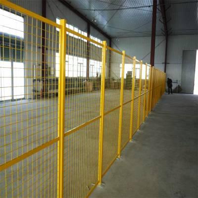 成都车间隔离护栏网厂家仓库隔离铁丝网车间框架护栏网移动栅栏