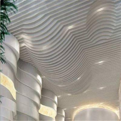 哪里有造型弧形铝单板厂家-造型铝单板厂家定制生产