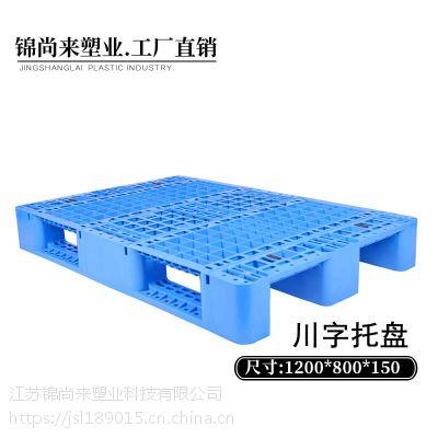 常州锦尚来塑业的HDPE1208川字网格塑料托盘,承重好,安全!