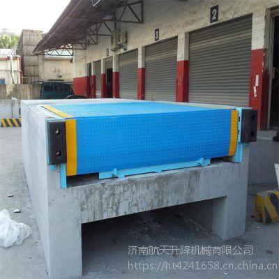 专业定制物流码头卸货平台 月台斜坡液压固定式登车桥 性能稳定规格型号齐全