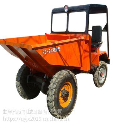厂家直销道路抢修用短途四轮蹦蹦车/减少劳动力的柴油翻斗车