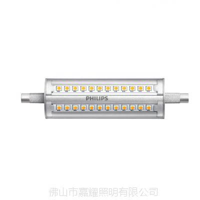 飞利浦R7S LED双端灯管 替换传统太阳灯具的118MM长度碘钨灯管