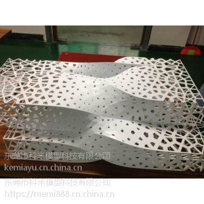 东莞3d打印|设计定制手板模型|高精度高品质|提供加工服务|通信产品设计