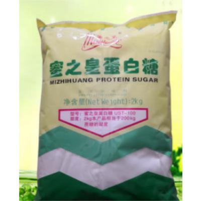 河南批发食品级蛋白糖价格 甜味剂 100倍甜度 1公斤包邮
