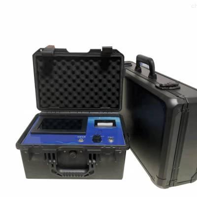 LB-7026便携式油烟检测仪可测非甲烷总烃
