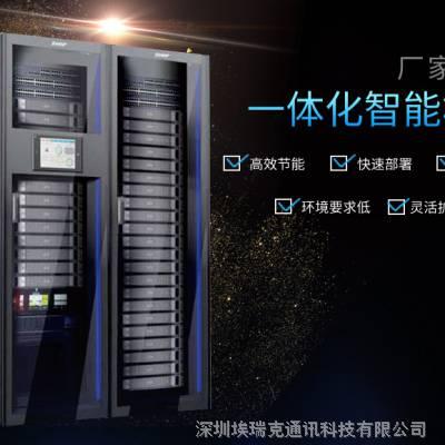工厂现货/一体化智能服务器机柜微模块微数据中心机房两联柜