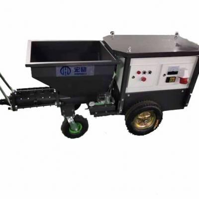 喷涂机-宏励机械-砂浆喷涂机