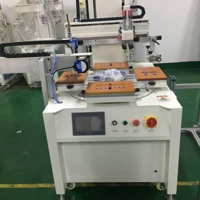 赣州市手机壳丝印机手机膜网印机手机电池丝网印刷机厂家直销