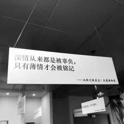 定制失恋博物馆山东迎客松厂家定制 最火爆属于你的城市的失恋博物馆