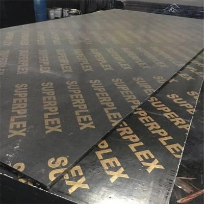 9层1.35厚黑覆膜板价格使用10次以上