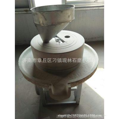 电动石磨 豆腐食品加工设备 现林80商用豆花豆腐石磨机 厂家直销