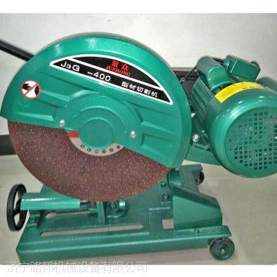 路邦机械SYQ-400砂轮切割机 型材切割机