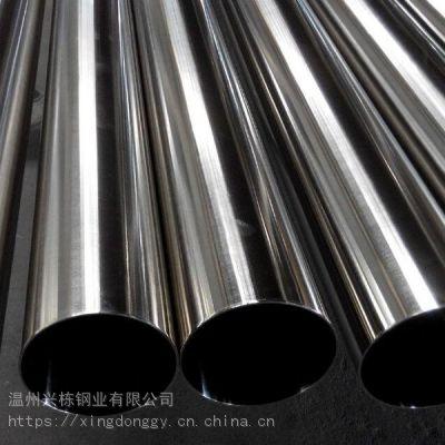 温州供应 卫生级25*2 304不锈钢管 镜面抛光 电解 精抛无磁性卫生级管