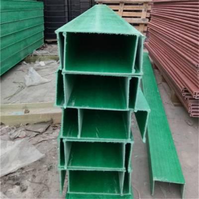 玻璃钢管箱 梯式槽式桥架 电缆槽盒 河北祥庆
