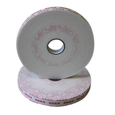 罗庄区泡棉胶带厂家价格- 临沂柏立胶带商行
