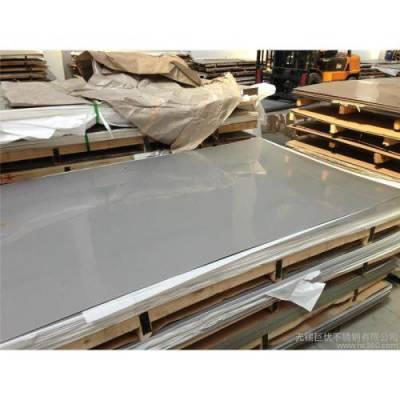 昆明水富钢板市场价钱 云南水富新规钢板销售