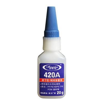深圳PP惰性塑料处理剂怎么卖_420A PP-PE-POM-TPE表面活性剂报价