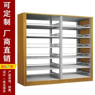 武新 图书馆书架 全钢制双面书店阅览室图书馆书架 厂家直销