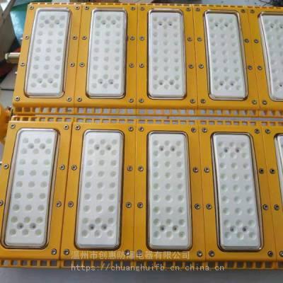 150w组模式led防爆路灯厂家-led防爆路灯头_LED防爆路灯