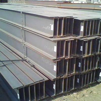 尼玛H型钢批发_尼玛H型钢价格_尼玛H型钢批发价格