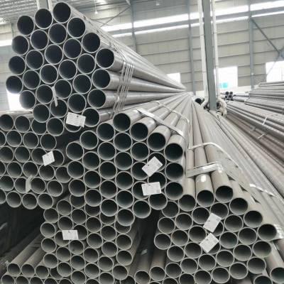 20号小口径无缝钢管 碳钢结构无缝管 热轧厚壁无缝钢管价格