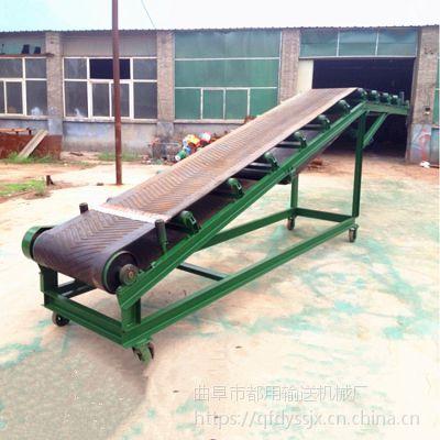 玉米装车皮带输送机 水泥厂装车输送机 箱装饮料皮带机定做