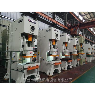 沃得精机 JH21系列高性能开式固定台压力机 装备中国 服务世界!