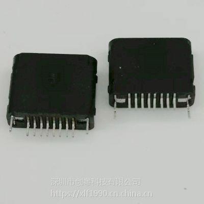 苹果全塑小母座 8PIN 180度直插式DIP 短体6.5 LCP高温料 简易式母座 全塑外壳 黑胶