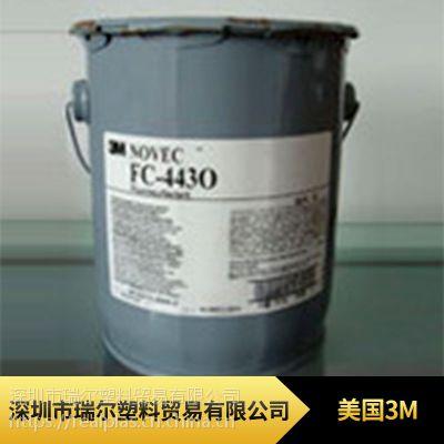 PTFE TFM 1600 Dyneon 美国3M 聚四氟乙烯 货源销售