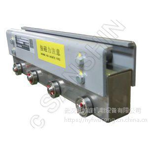 日本山信金属SANSHIN磁铁EMH-1-50-30-VRH官方授权代理