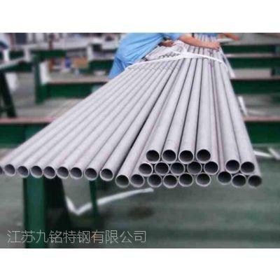 供应国标0Cr25Ni20不锈钢管 0Cr25Ni20无缝管 耐高温不锈钢管价格 信誉保障 切割零售