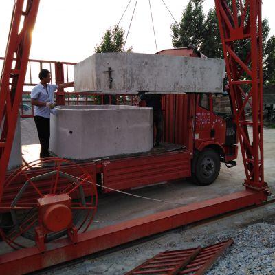 厂家直销利津36方污水化粪池 隔油池 消防池