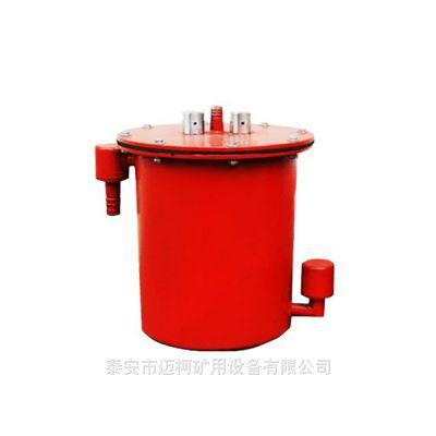 矿用负压自动放水器型号,瓦斯抽放管路自动放水器价格