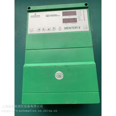 供应艾默生CT直流驱动器Mentor II M75RGB14 M210RGB14