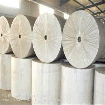 003-1厂家供应sbs/app防水基布 长丝聚酯纤维布 高性能聚酯布