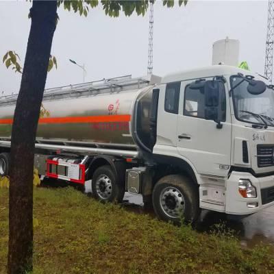 铝合金油罐车 20吨铝合金油罐车多少钱 铝合金油罐车厂家直销