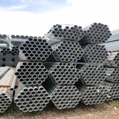 dn80镀锌钢管厂家 镀锌钢管和无缝钢管 镀锌钢管每米价格表 1寸镀锌钢管