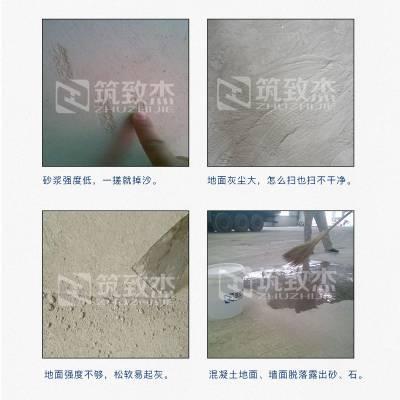 桥梁墙面起砂掉沙用桥梁起砂处理剂