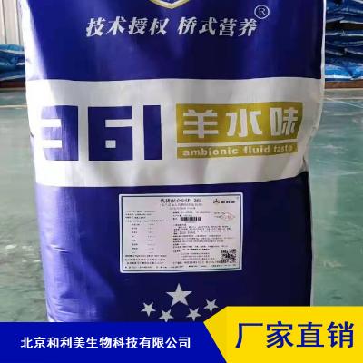 361羊水味教槽料_粉料开口料市场价格