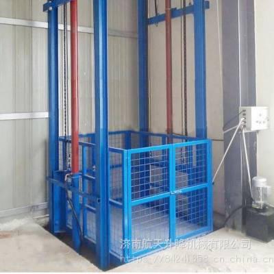 AG二八杠  链条式升降机 信阳工厂载货升降机 2吨电动货梯 大吨位电动货梯 按需定制
