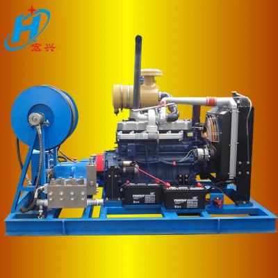 宏兴供应黑液蒸发器高压清洗机 纸浆输送管道清洗用高压清洗机