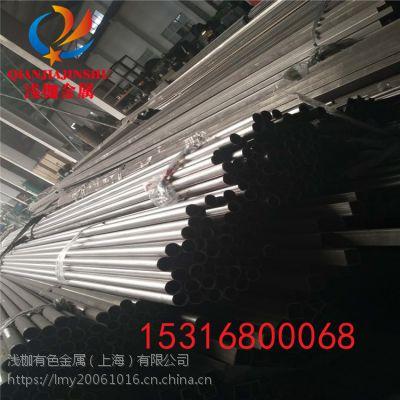 现货司太立Stellite6钴基铸棒材Stellite6钴基焊丝耐高温板材管件
