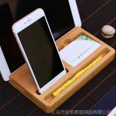 办公桌置物架-电话支架/写字台/笔座/名片座 竹制品家具