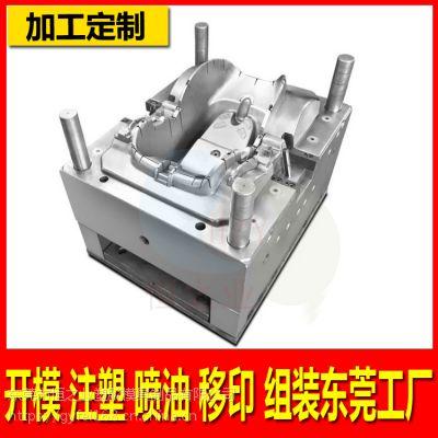 东莞深圳塑胶模具厂生产ABS塑料零件 日用品模具注塑加工厂家