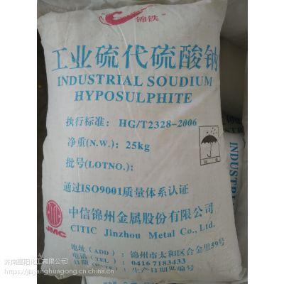 供应锦州工业级大颗粒大苏打