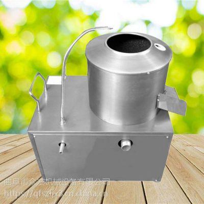 土豆加工设备 不锈钢电动去皮机 磨砂脱皮机